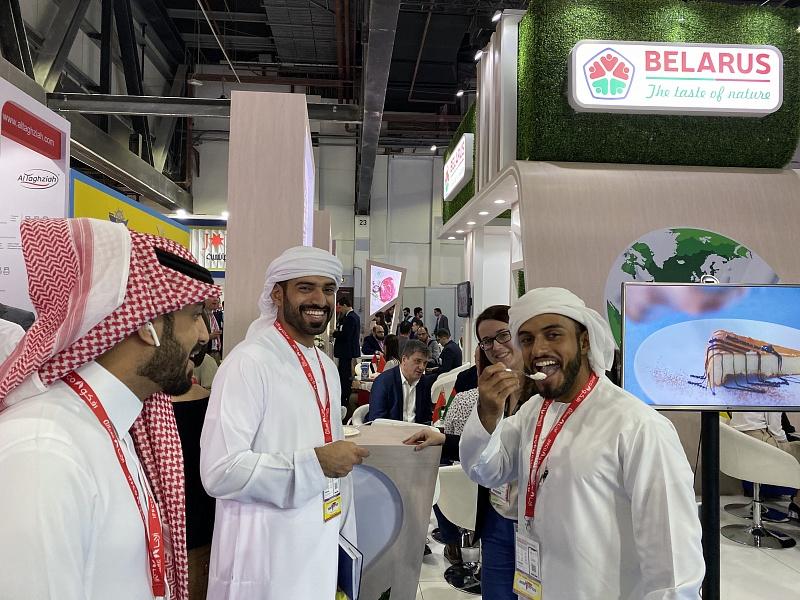 Gulfood 2020. Дубай. ОАЭ