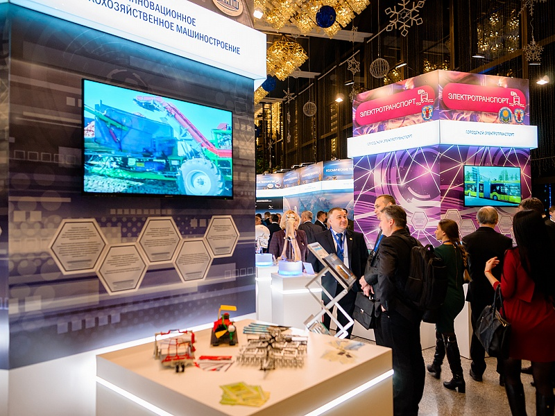 "NAS of Belarus and BCCI organized the exhibition ""Intellectual Belarus"" at the of The Second Congress of Scientists"