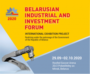 BELARUSIAN INDUSTRIAL AND INVESTMENT FORUM