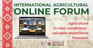International Agricultural Online Forum