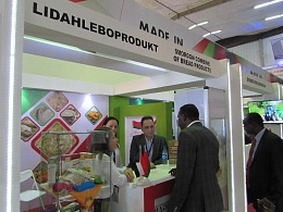 International Fair of Khartoum. Судан