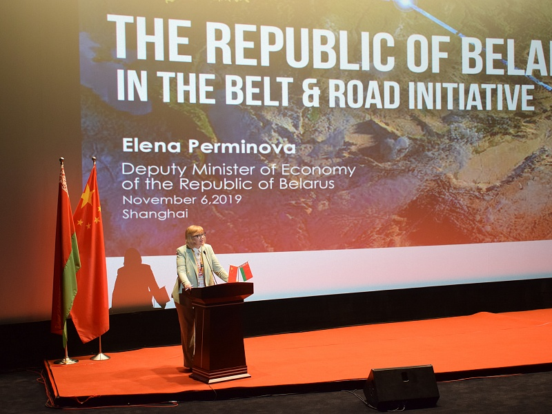 National Exposition of Belarus at China International Import Expo