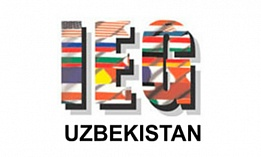 Выставки International Expo Group Uzbekistan в 2015 году